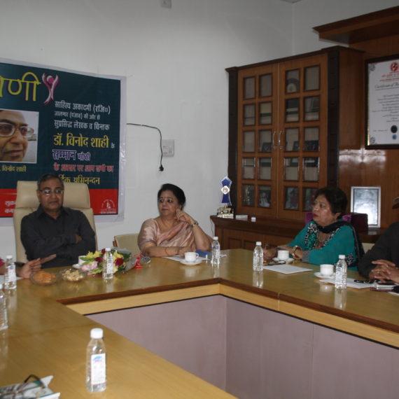 KNCW honours Dr. Vinod Shahi