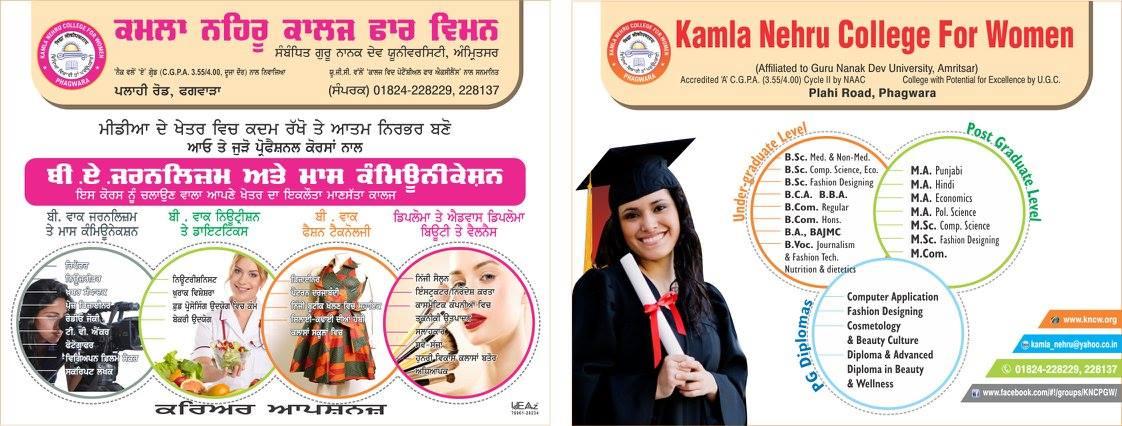 Kmala-Nehru-Admissions-new