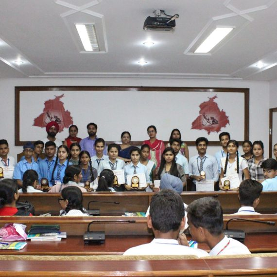 EDUTAINMENT 2017 held at KNCW