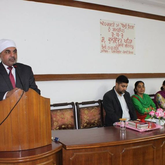 International Mother Language Day celebrated at KNCW