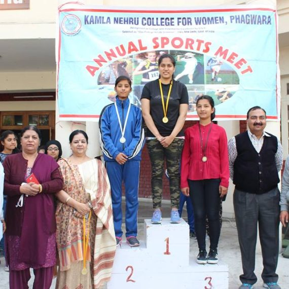 Annual sports meet held at KNCW