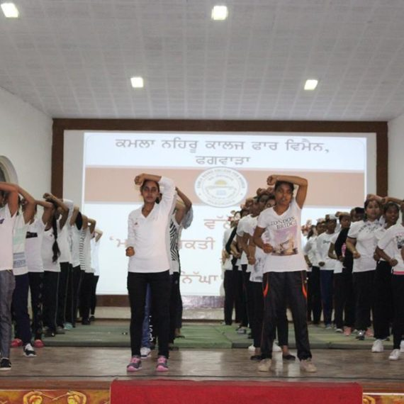 Valedictory function of self defense camp held at KNCW