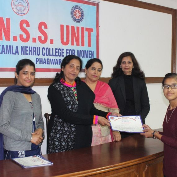 NSS Camp in Kamla Nehru College for Women concludes